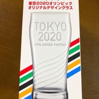 【【非売品】東京2020オリンピックデザイングラス【未開封】