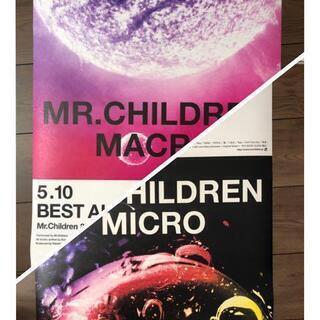 ミスチル ベストアルバム「MICRO / MACTO」ポスター2...