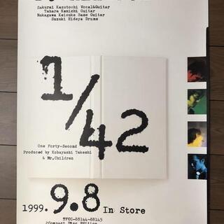 ミスチル ライブアルバム「1/42」ポスター