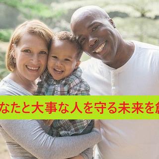 山形の皆様へ【人気講座無料開催中】添加物大国日本で、食事を変えず...