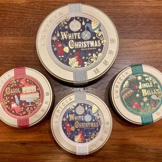 ルピシアの空き缶セット(クリスマス限定缶)