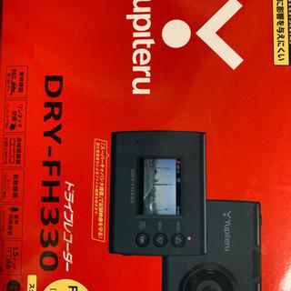 未使用品ユピテルドライブレコーダーDRY-FH330
