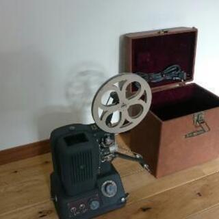 希少!アンティーク プロジェクター 8ミリフィルム