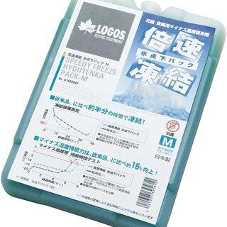 【新品】LOGOS 保冷剤 倍速凍結・氷点下パックM 長時間保冷