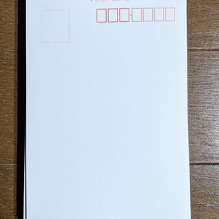 【印刷用】光沢ポストカード70枚