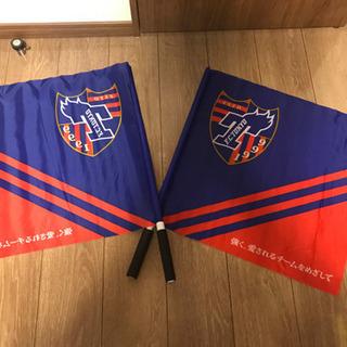 FC東京 応援フラッグ