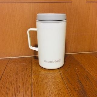 【ほぼ新品】montbell サーモマグ 330 アイボリー