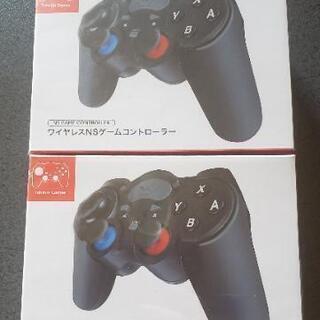 NintendoSwitch対応ワイヤレスコントローラー