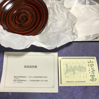 茶托 5枚セット 山中 鎌倉