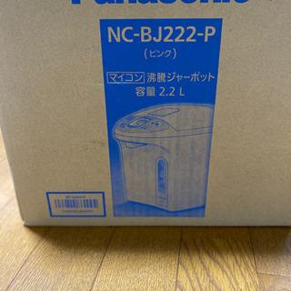 Panasonic 電気ポット