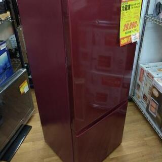 ⭐ジモティー限定特別価格⭐J079★1年保証★2ドア冷蔵庫★AQUA AQR-18H(R) 2019年製⭐動作確認済⭐クリーニング済          - 売ります・あげます