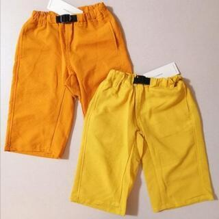 新品 カラーパンツ 120cm オレンジ 黄色 アウトドア ハー...