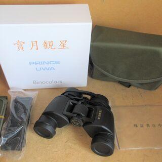 ☆キャノン Canon Binoculars 賞月観星プリンス ...