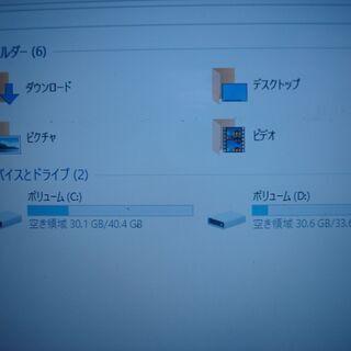 windows10レノボノートパソコン/DVD 外付けタイプ付属