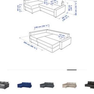 [フリーヘーテン]三人掛けソファー(購入額の半額でお譲りします)