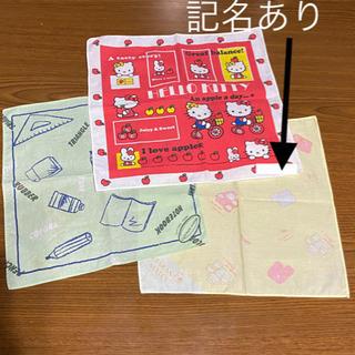 【©︎Sanrio HELLO KITTY / ノーブランド ハ...