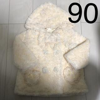 薔薇ボア コート 90 美品