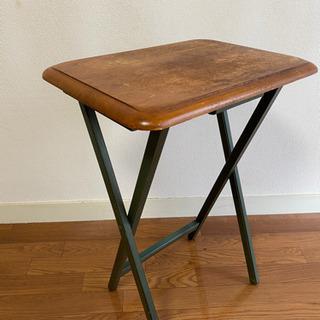 ビンテージ 折り畳み テーブル
