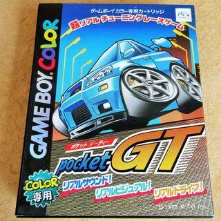 ☆ゲームボーイカラー GBC/Pocket GT ポケットGT◆...