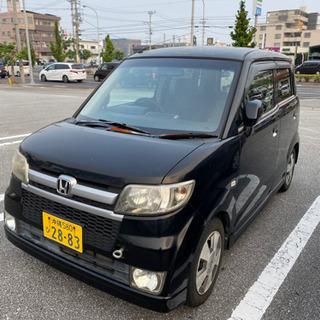 ゼスト 5万円