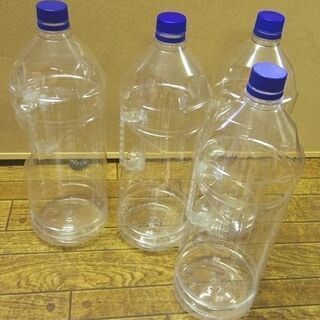 ※断水 災害対策に!※ 取っ手付き 4リットル空ペットボトル 4...