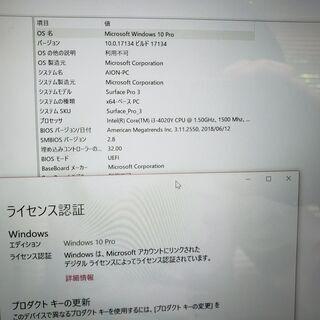 マイクロソフト サーフェスプロ3  Surface Pro 3 64G