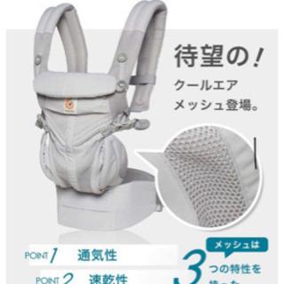 エルゴ 新品オムニ360 クールエア(お取引中)