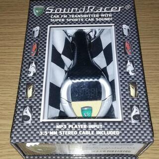 サウンドレーサーV8 sound racer V8