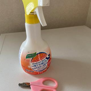 ペット用爪切りバサミとペットのトイレ.住空間の消臭&除菌剤