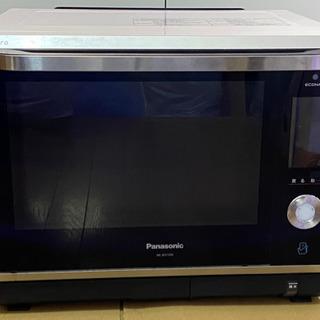 Panasonic ビストロ NE-BS1100