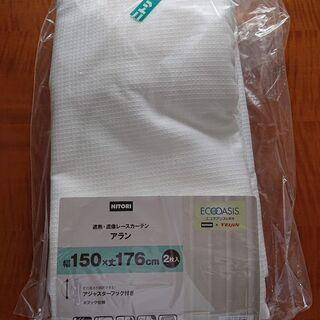 新品未使用品★レースのカーテン1枚/150センチ×176センチ