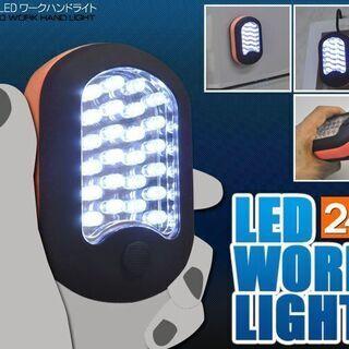 ③【24LEDハンディーライト】小型/ワークランプ/懐中電…