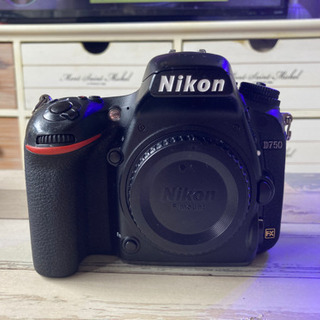 Nikon D750 & af-s nikkor 70-200m...