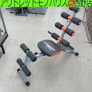 腹筋マシン ワンダーコア オレンジ ショップジャパン 筋トレ S...