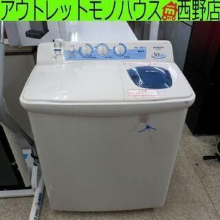 2槽式洗濯機 2013年製 日立 PS-50AS 二槽式洗濯機 ...