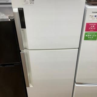 安心の6ヶ月保証付き Haier  2ドア冷蔵庫 2178…