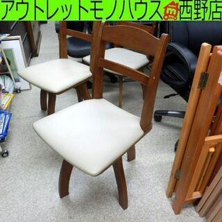 ダイニングチェア 回転式 ブラウン×オフホワイト  座面合皮 椅...