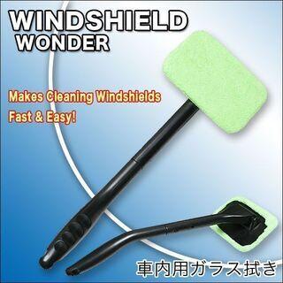 【ウィンドーワイパー】内窓モップ/ガラスクリーナー/フェラーリ/...