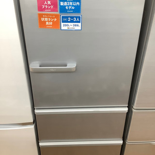 安心の6ヶ月保証付き  AQUA   3ドア冷蔵庫 547…