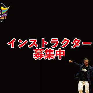 福岡でダンス講師をしたいインストラクターの方大募集!!の画像