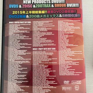 洋楽DVD ベストオブクラブヒット 2015