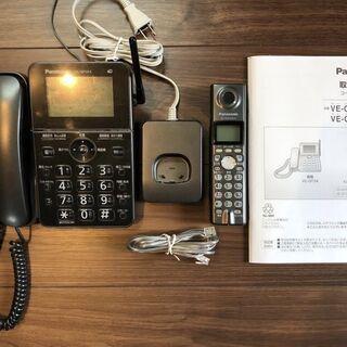 【ネット決済・配送可】パナソニックコードレス電話機 VE-GP3...