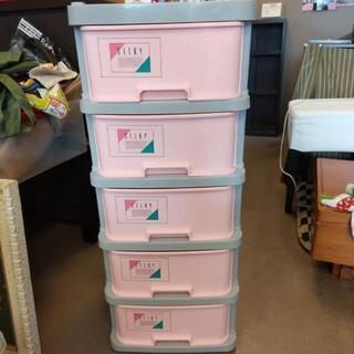 収納ケース 5段 ピンク