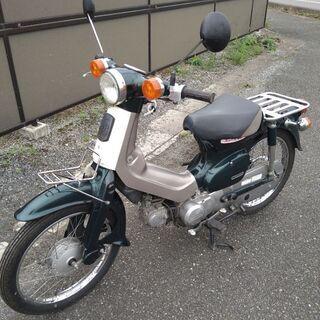 ホンダスーパーカブ。50cc