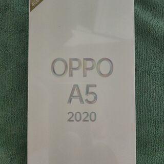 新品・未開封 OPPO A5 2020 ブルー 楽天モバイル 一括購入