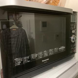 Panasonic ME-MS264