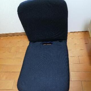 畳める座椅子 ネイビー