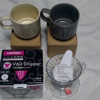 HARIO (ハリオ) ドリッパー & コーヒーカップx2