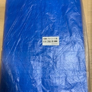 厚手ブルーシート 3.6m・5.4m