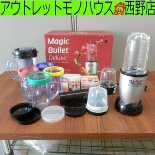 マジックブレット デラックス ショップジャパン MB1001BJ...